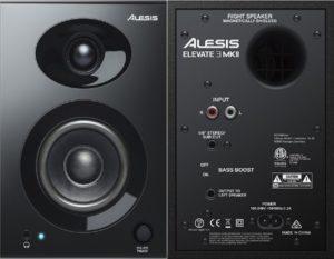 Los mejores monitores de estudio Alesis