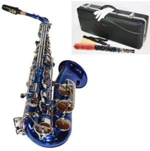 Los mejores Saxofones alto plata mib Jäger